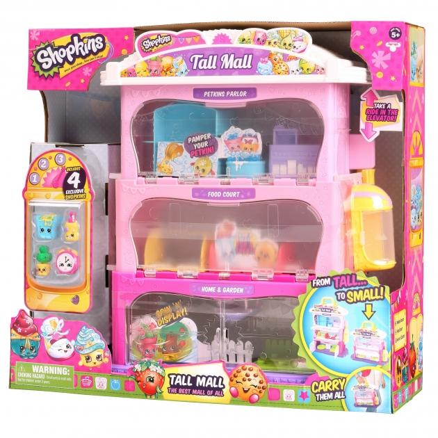 Игровой набор Shopkins Торговый Дом 56180