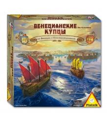 Игра для компании Piatnik венецианские купцы 792694