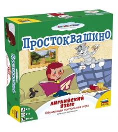 Настольная игра Zvezda Простоквашино Английский яз...