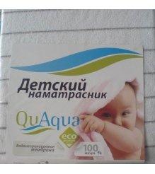 Наматрасник Qu Aqua на резинках по углам белый 125x65