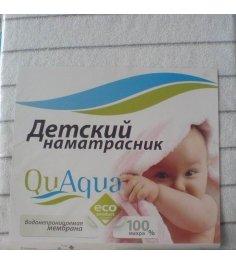 Наматрасник Qu Aqua на резинках по углам белый 125x65...
