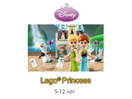 Lego Princess