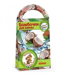 Набор для мыловарения Аромафабрика бомбочки для ванны обезьянка кики С0719