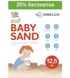Эко песок для песочниц Baby sand мешок с ручкой...