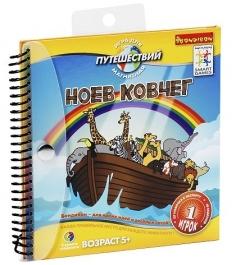 Магнитная игра ноев ковчег для путешествий Bondibon ВВ0896