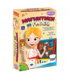 Набор для творчества магниты из гипса для девочек 6 видов Bondibon ВВ1433