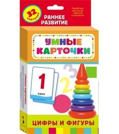 Развивающие карточки цифры и фигуры 32 шт Росмэн 23676