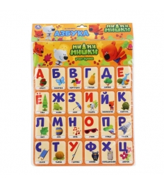 Магнитная азбука мимимишки учат буквы Умка