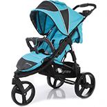 Прогулочные коляски для новорожденных